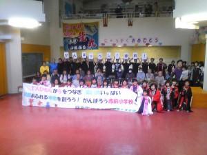 赤前小学校 児童とJRボランティア隊