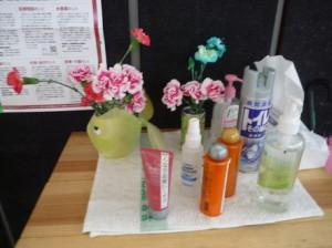 供用の化粧品