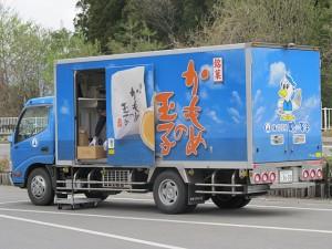 銘菓 かもめの玉子のトラック