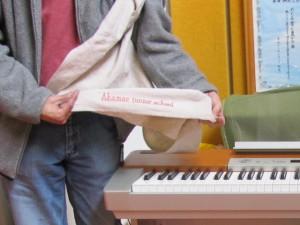 akkoさんお手製ピアノカバー