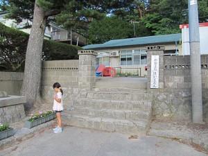 大沢保育園で