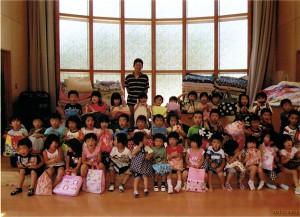 第8便 たのはた児童館