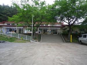 船越保育園