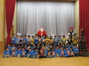 クリスマス便 田野畑村たのはた児童館