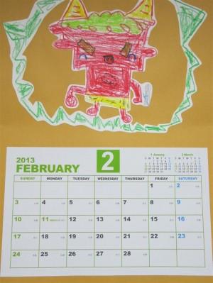 山田町山田幼稚園からのカレンダー 2月