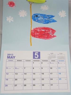 山田町山田幼稚園からのカレンダー 5月