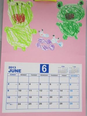 山田町山田幼稚園からのカレンダー 6月