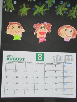 山田町山田幼稚園からのカレンダー 8月