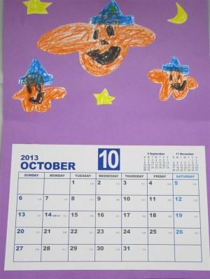 山田町山田幼稚園からのカレンダー 10月