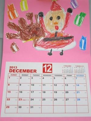山田町山田幼稚園からのカレンダー 12月