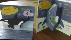 Tom子さん作 バースデーカード