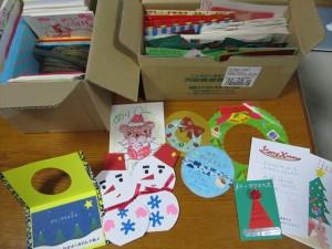 クリスマス便 カード