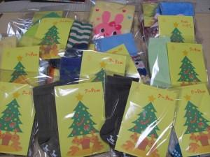 2013クリスマス便 未就園児プレゼント