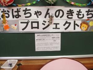 山田町大浦保育園 夏まつり