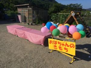 夏祭り便 わかば幼稚園1