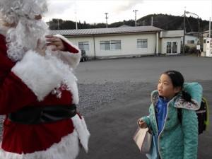 クリスマス便 山田町豊間根放課後児童クラブ