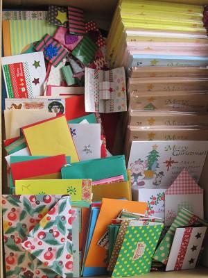 2015クリスマス便 クリスマスカード