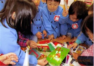 田野畑村 たのはた児童館 バッグづくり