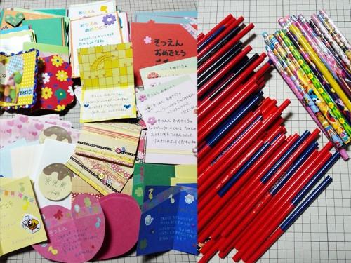 2016おめでとう便卒園編 手書きのカード&赤鉛筆