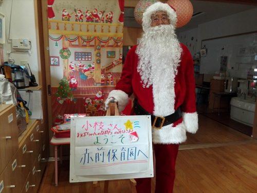 2016クリスマス便 宮古市赤前保育園