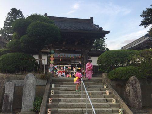 大沢保育園1