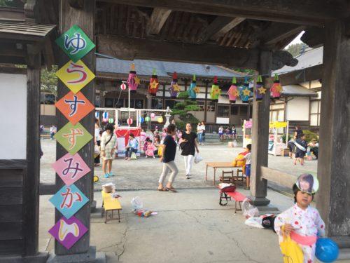 大沢保育園2