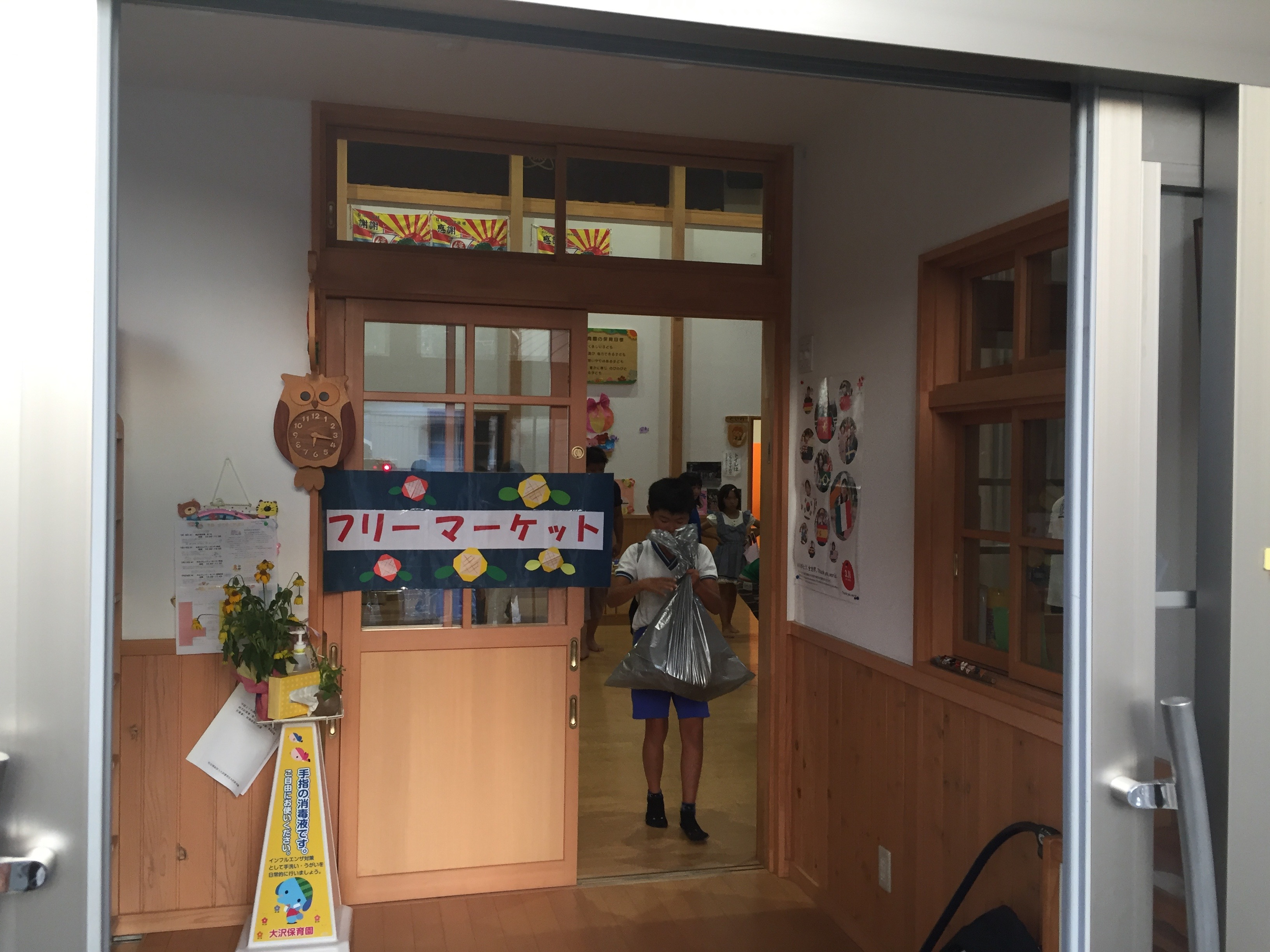 大沢保育園入口