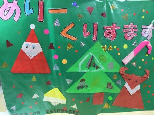 津軽石保育園よりクリスマスプレゼント