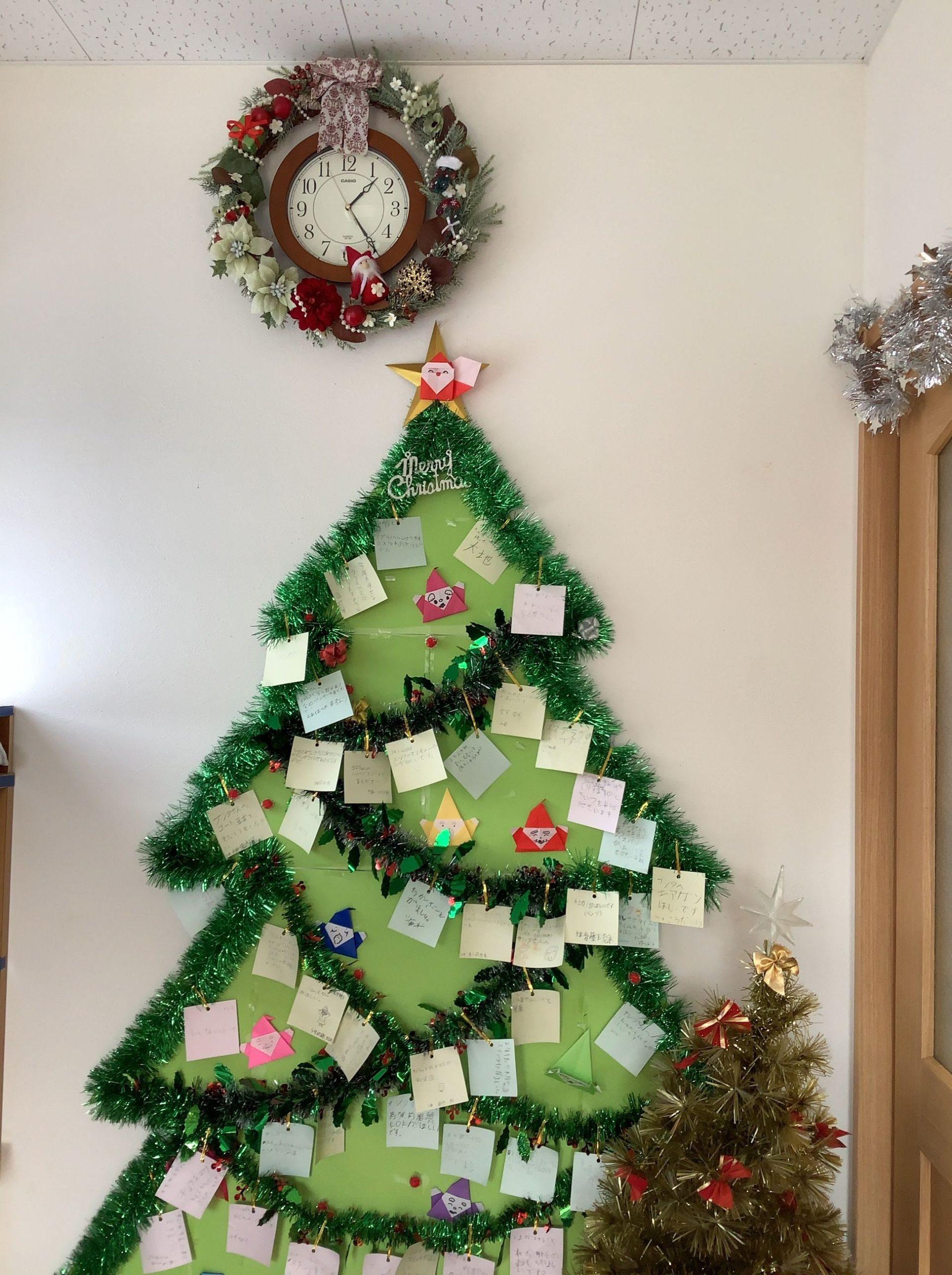 2019クリスマス便 豊間根地区放課後児童クラブ